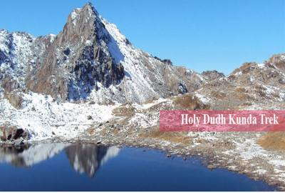 Holy Dudh Kuda trek