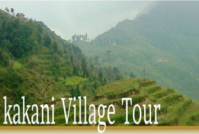 kakani Village Tour