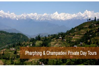 Pharping and Champadevi Hiking